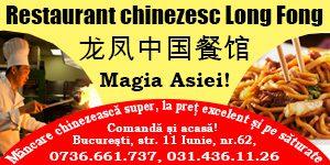 banner-300x150-restaurant-chinezesc