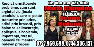Banner 300x150 Maria Campina si Sidonia